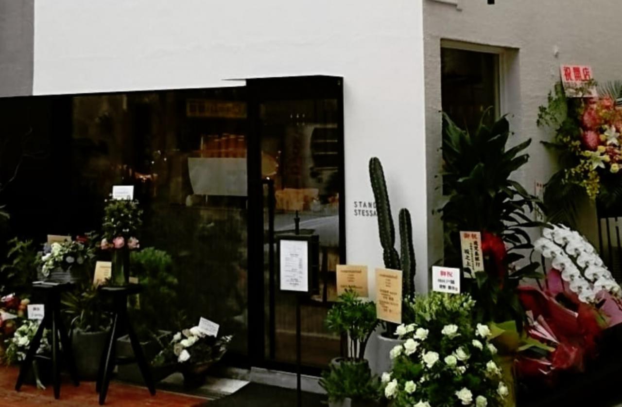 宮崎市橘通東にカフェ「スタンドステッサ」とレストラン「ヒラキ」昨日オープンされたようです。