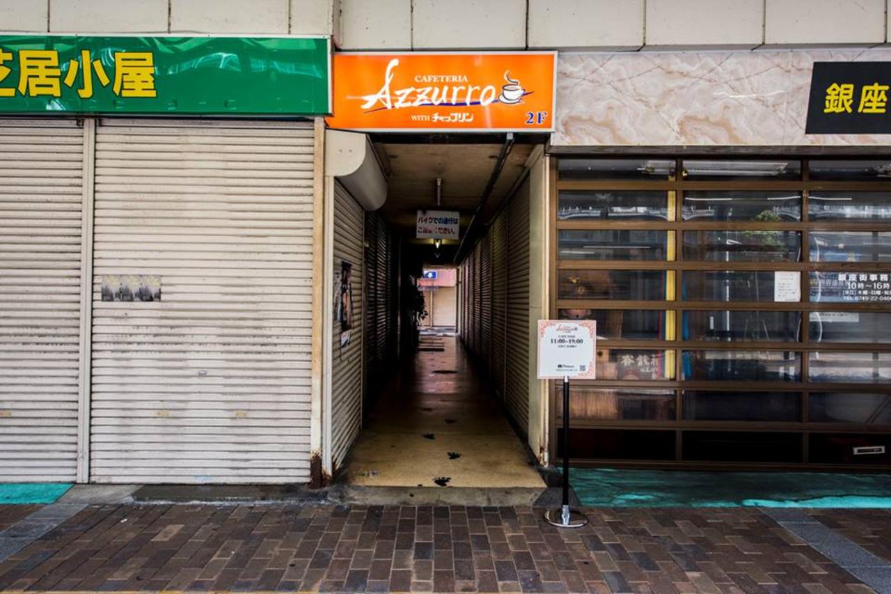 滋賀県彦根市の銀座通商店街に「カフェテリア アズーロ」がオープンされたようです。
