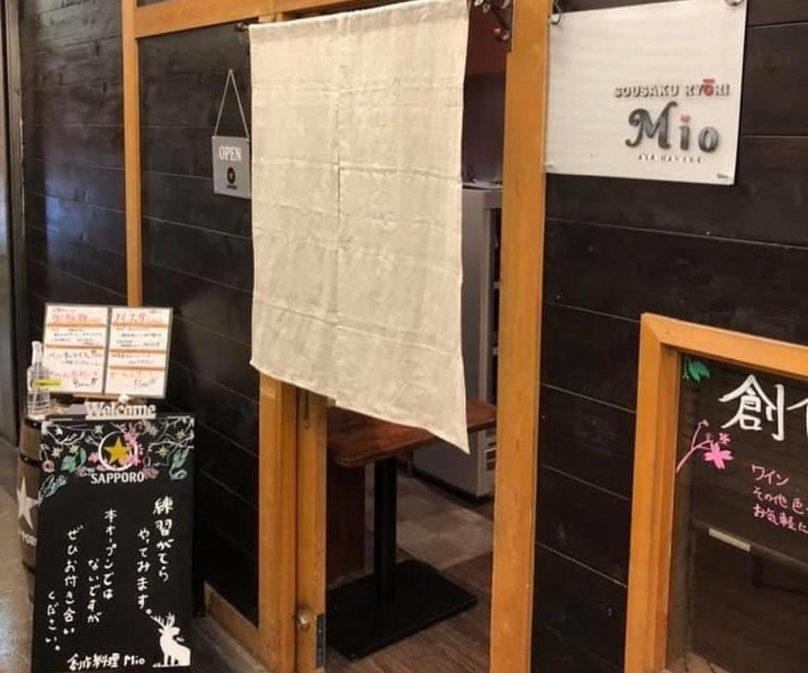 洋食×和食の創作料理店...奈良県奈良市高天町に「創作料理みお」5/18オープン