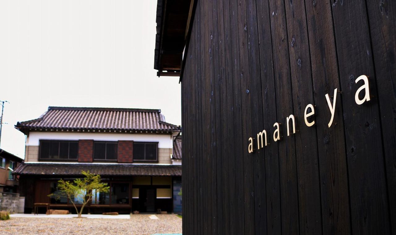 古民家リノベーション「茶房あまねや大津長松店」4月13日 GRAND OPEN!