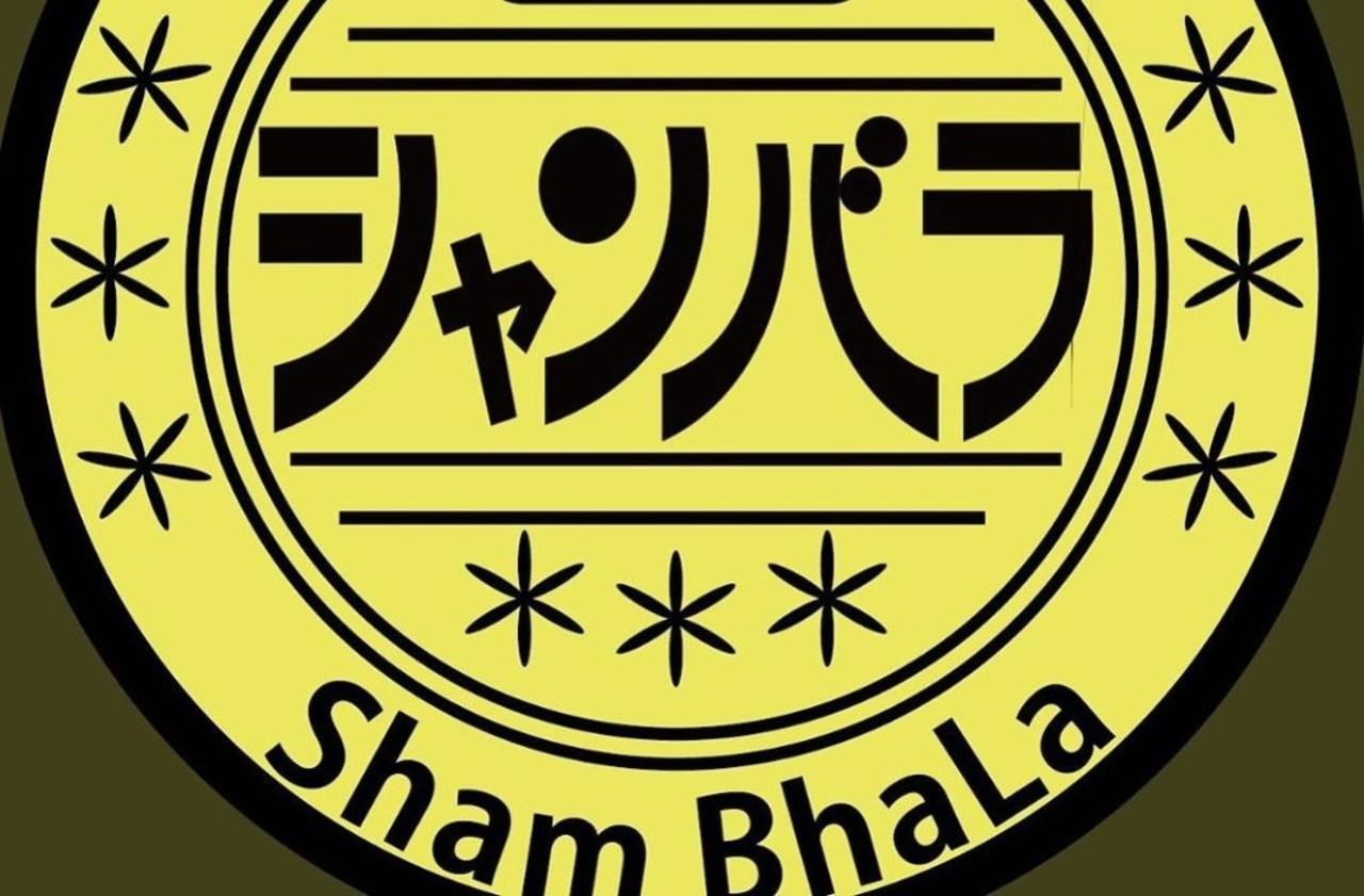 福岡市博多区銀天町1丁目にスパイスカレー「シャンバラ」が本日オープンのようです。
