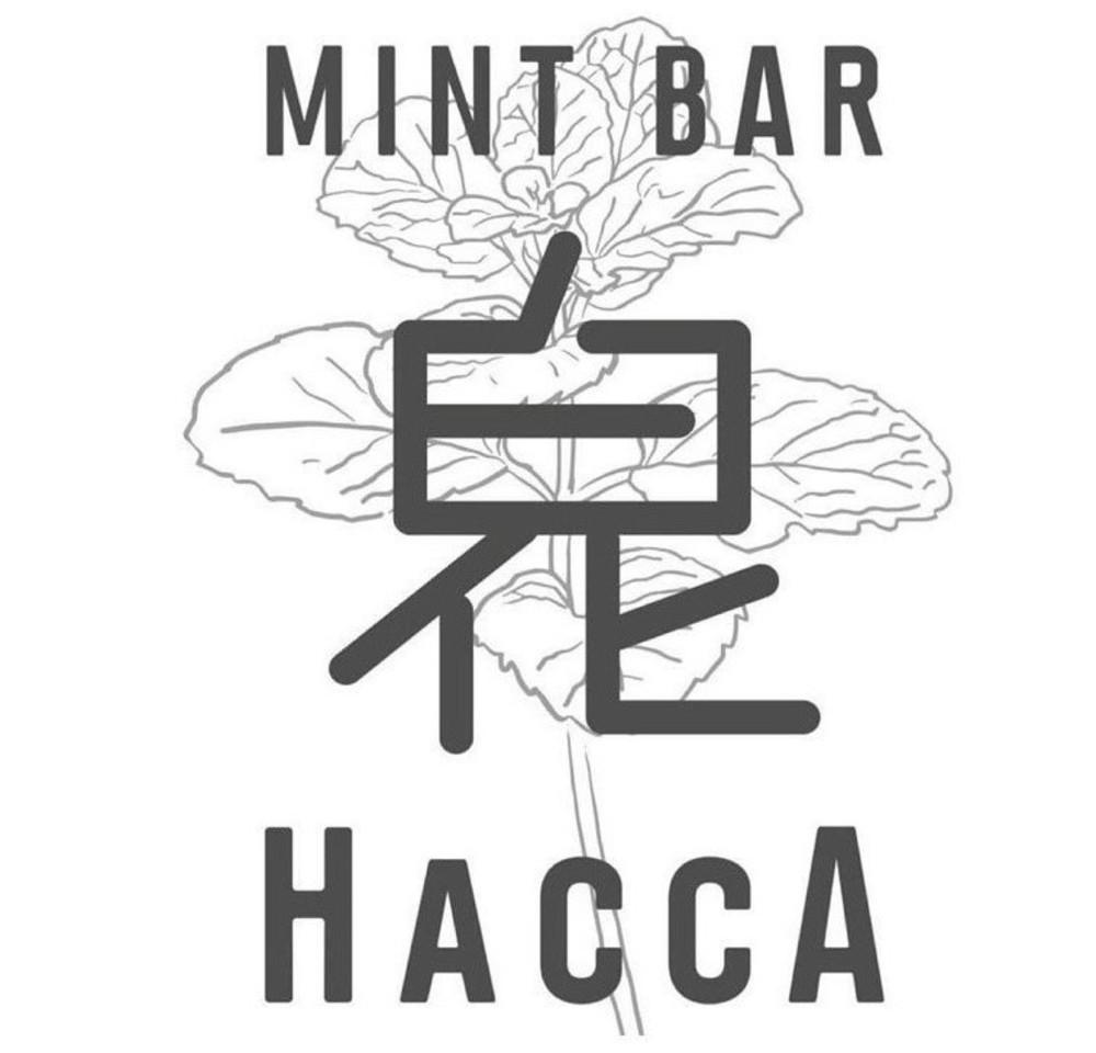 店内で育てるモヒートミント...福岡市中央区大名1丁目に「ミントバーハッカ」本日オープン