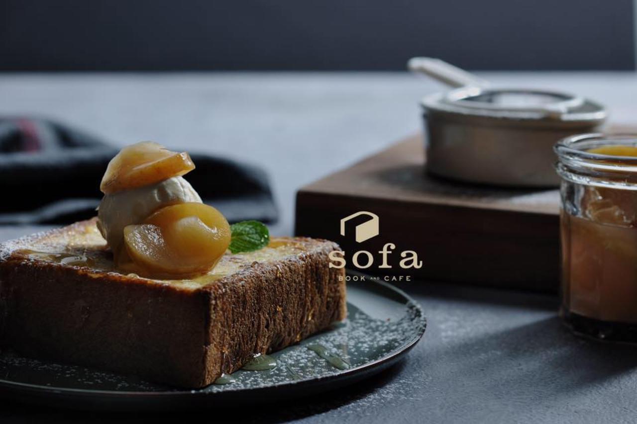 自宅のつぎにラクなとこ...広島市中区の基町クレドパセーラ3Fにブック&カフェ「sofa」オープン