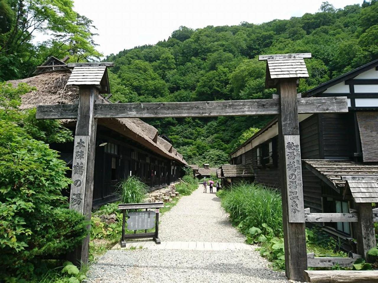 秋田県仙北市の『乳頭温泉郷』