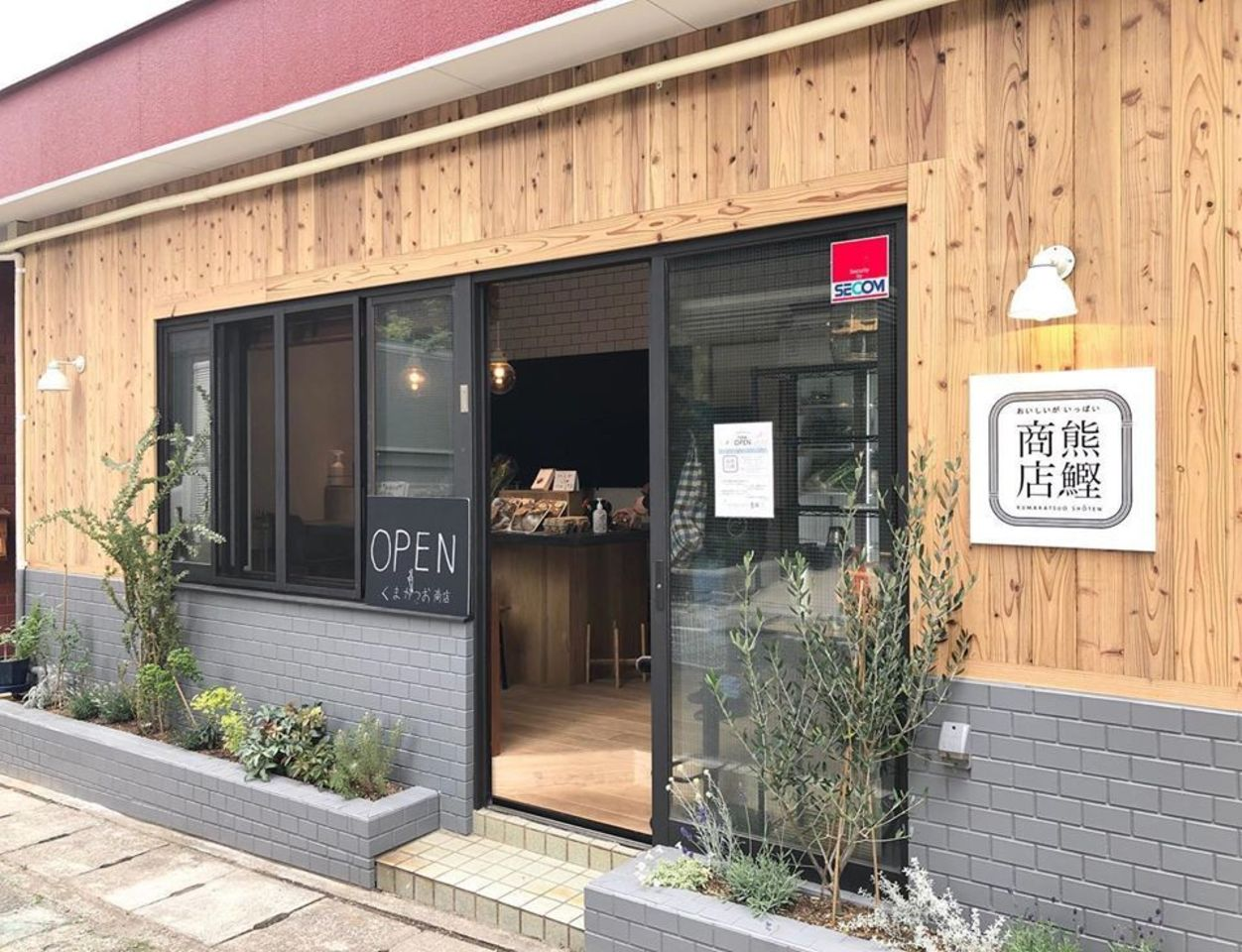 祝!5/12open『熊鰹商店』八百屋(山梨県甲府市)
