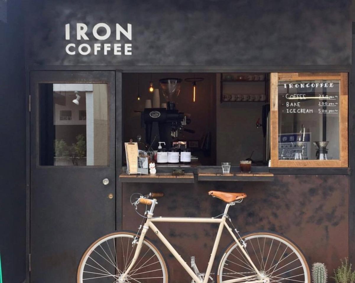 豪徳寺のコーヒースタンド...『IRON COFFEE』