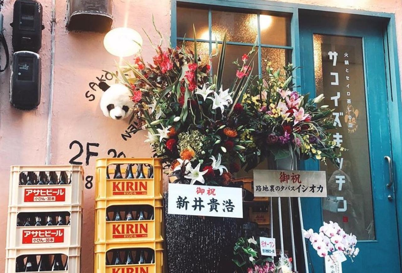 火鍋とセイロ蒸しの店...広島県広島市中区薬研堀に「サコイズキッチン」オープン