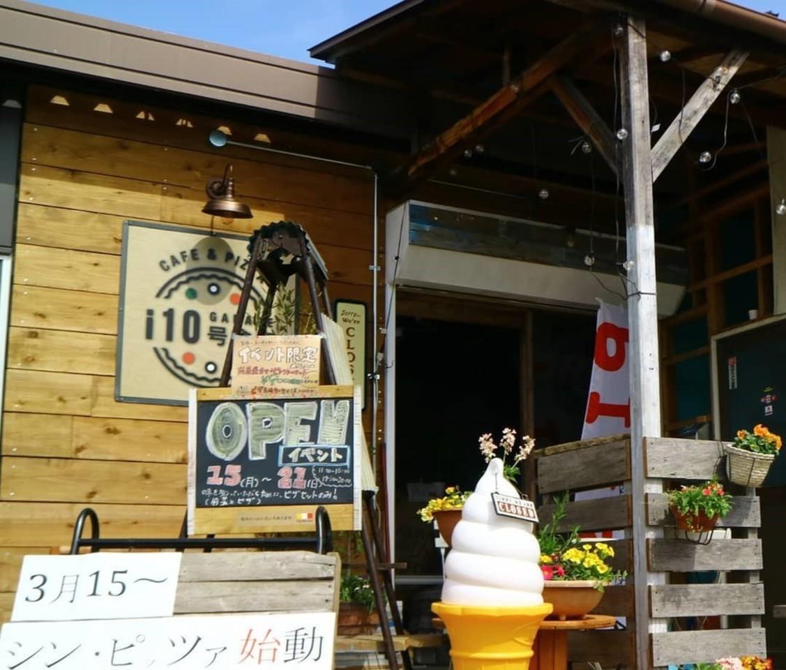 兵庫県尼崎市食満5丁目に倉庫カフェ「i10号倉庫」が3/15にオープンされたようです。