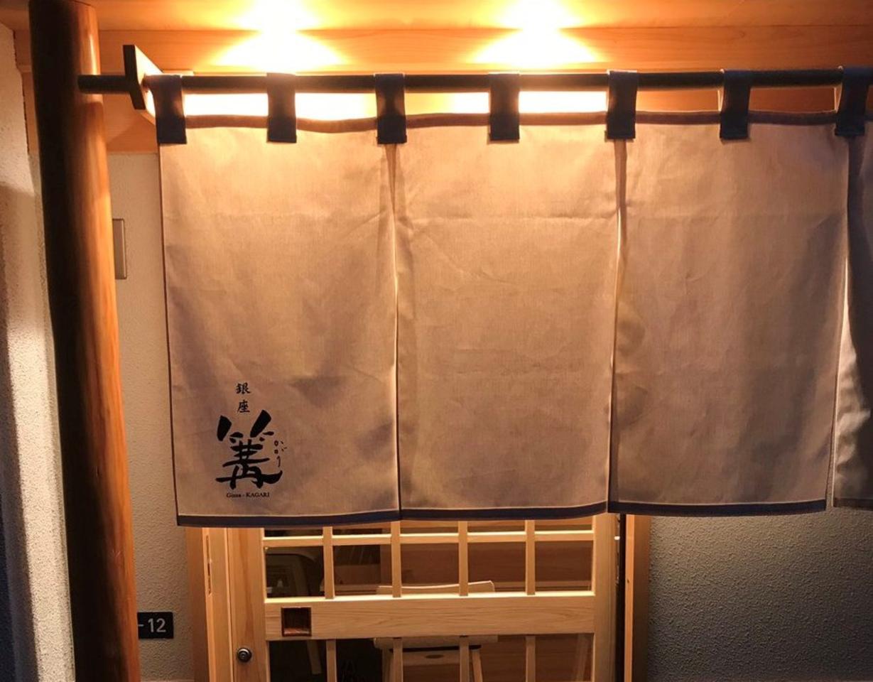 東京銀座6丁目に「銀座篝(かがり)本店」昨日移転グランドオープンされたようです。