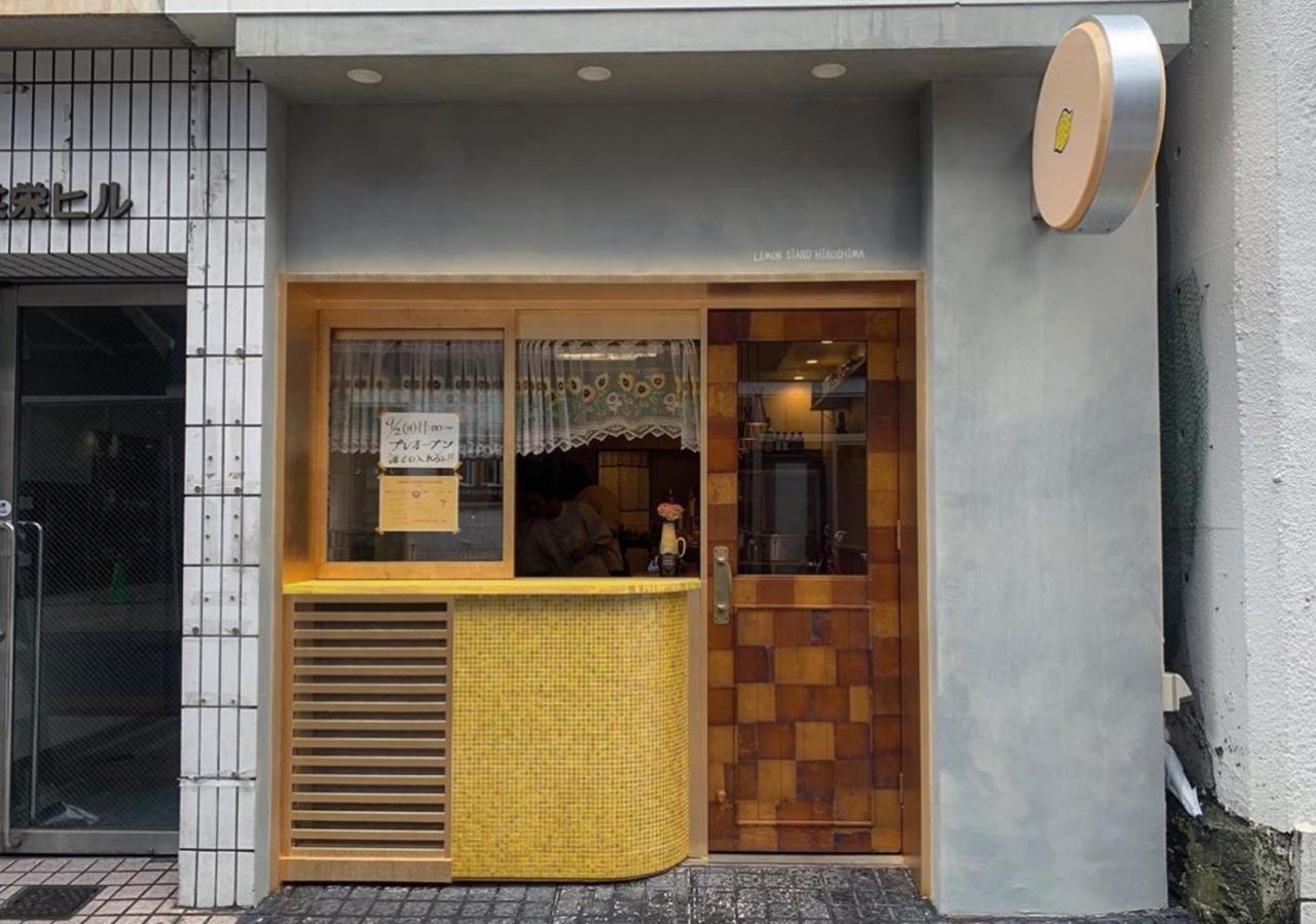 広島県広島市中区袋町にカレー&レモンサワーのお店「レモンスタンド広島」が9/11オープンのようです。