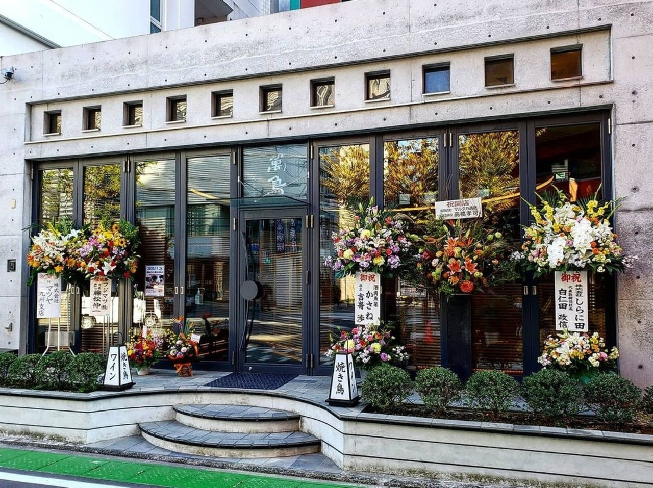 福岡県福岡市中央区薬院2丁目に「焼き鳥とワイン萬鳥 薬院店」が11/24オープンされたようです。