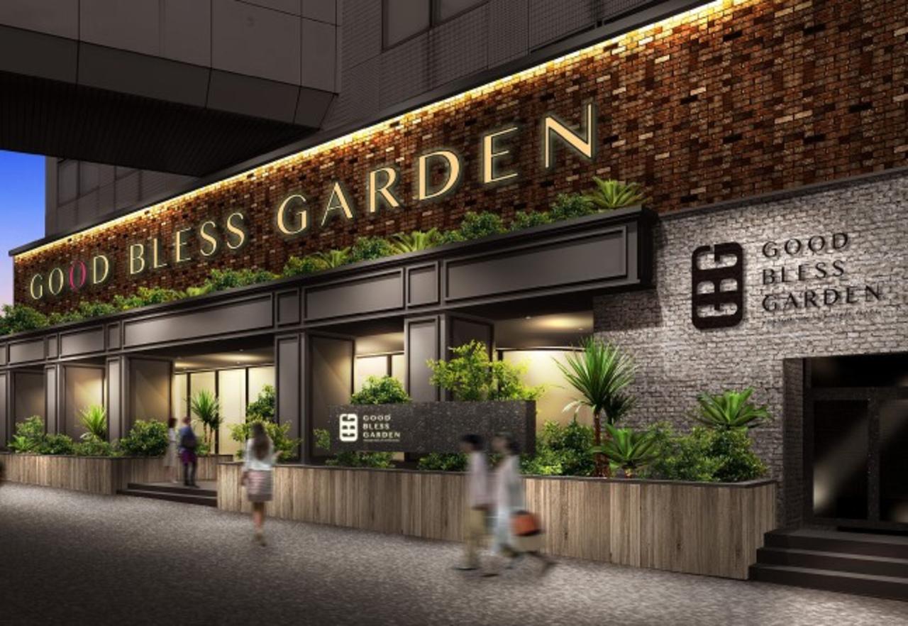 鳥取県の米子髙島屋東館が新たな複合施設に「グッドブレスガーデン」11月22日オープン!