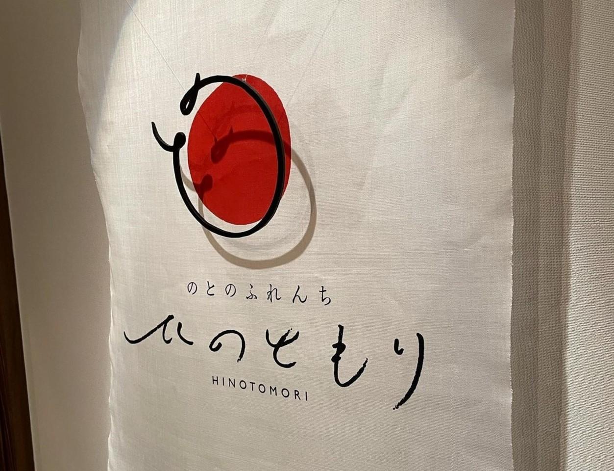 祝!5/1~プレopen『ひのともり』フランス料理店(石川県七尾市)