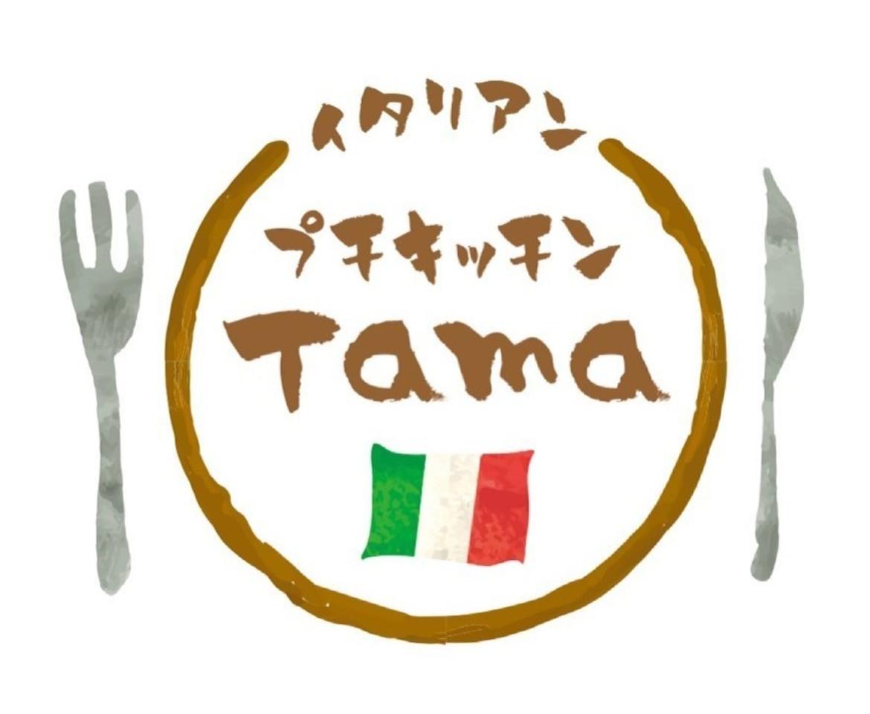 祝!5/6open『プチキッチン タマ』洋食店(三重県津市)