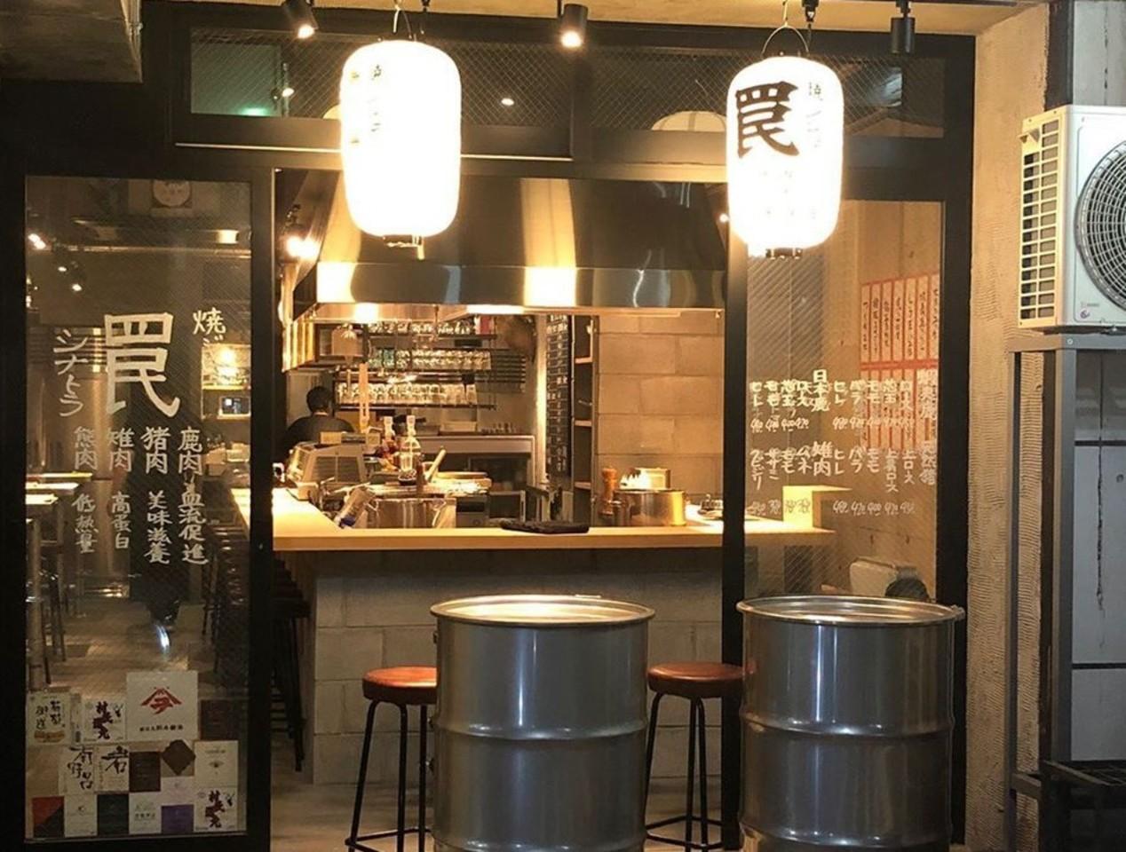 新潟県新潟市中央区東大通1丁目に「焼ジビエ 罠 シナトラ」が7/1オープンされたようです。