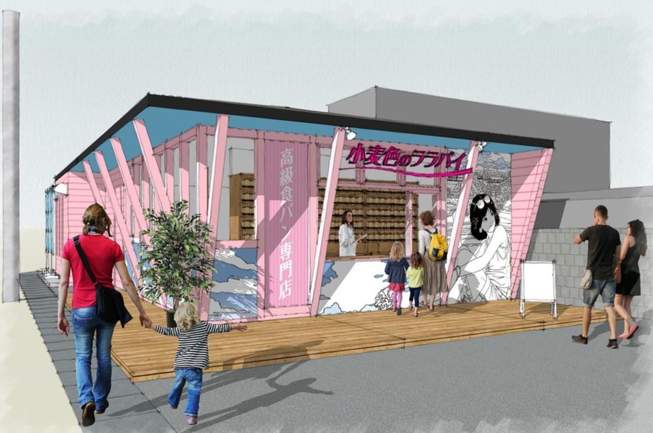 兵庫県姫路市大津区新町1丁目に高級食パン専門店「小麦色のララバイ」が明日グランドオープンのようです。