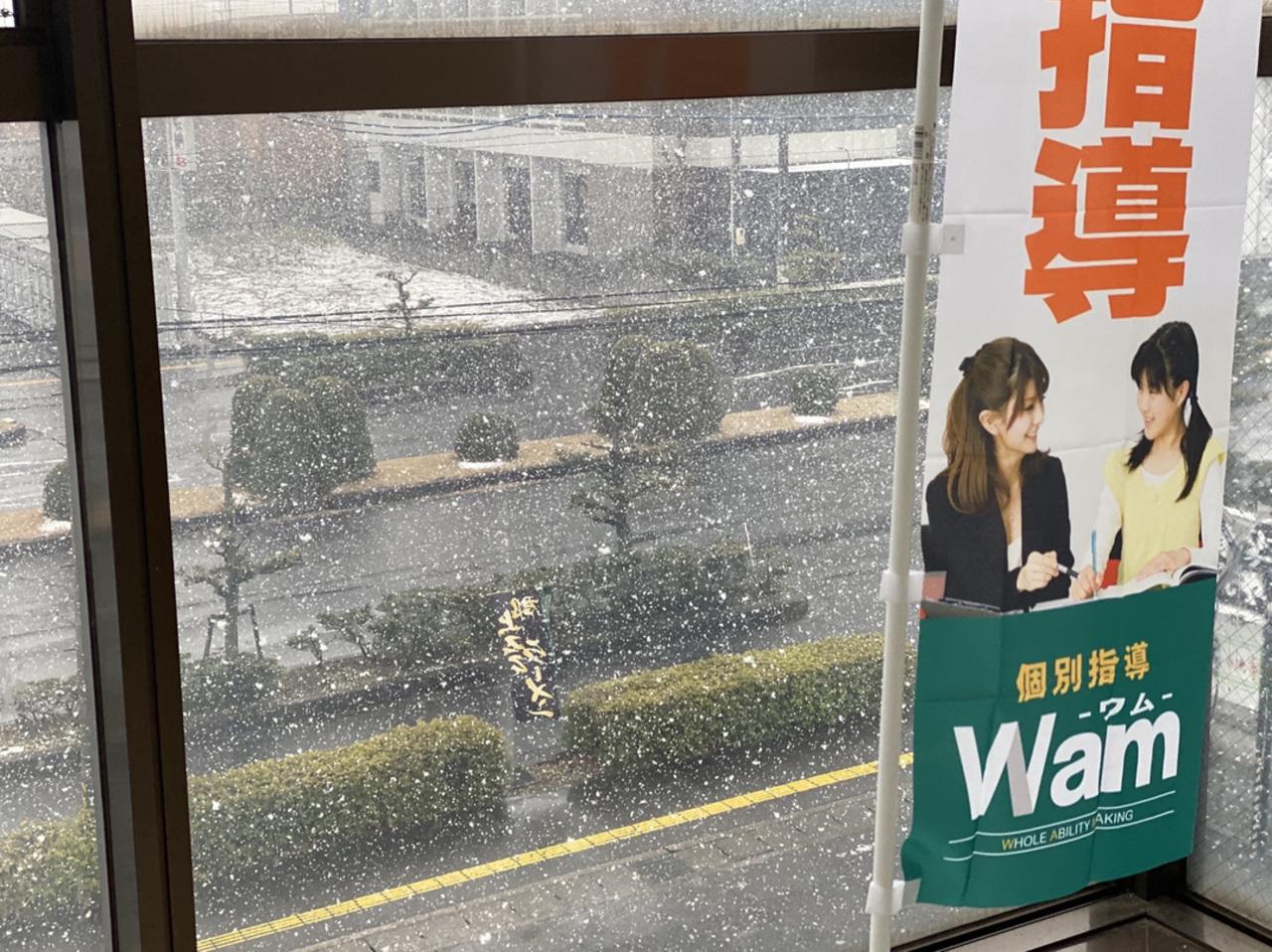 本日、大雪です。お気をつけてお越しください!