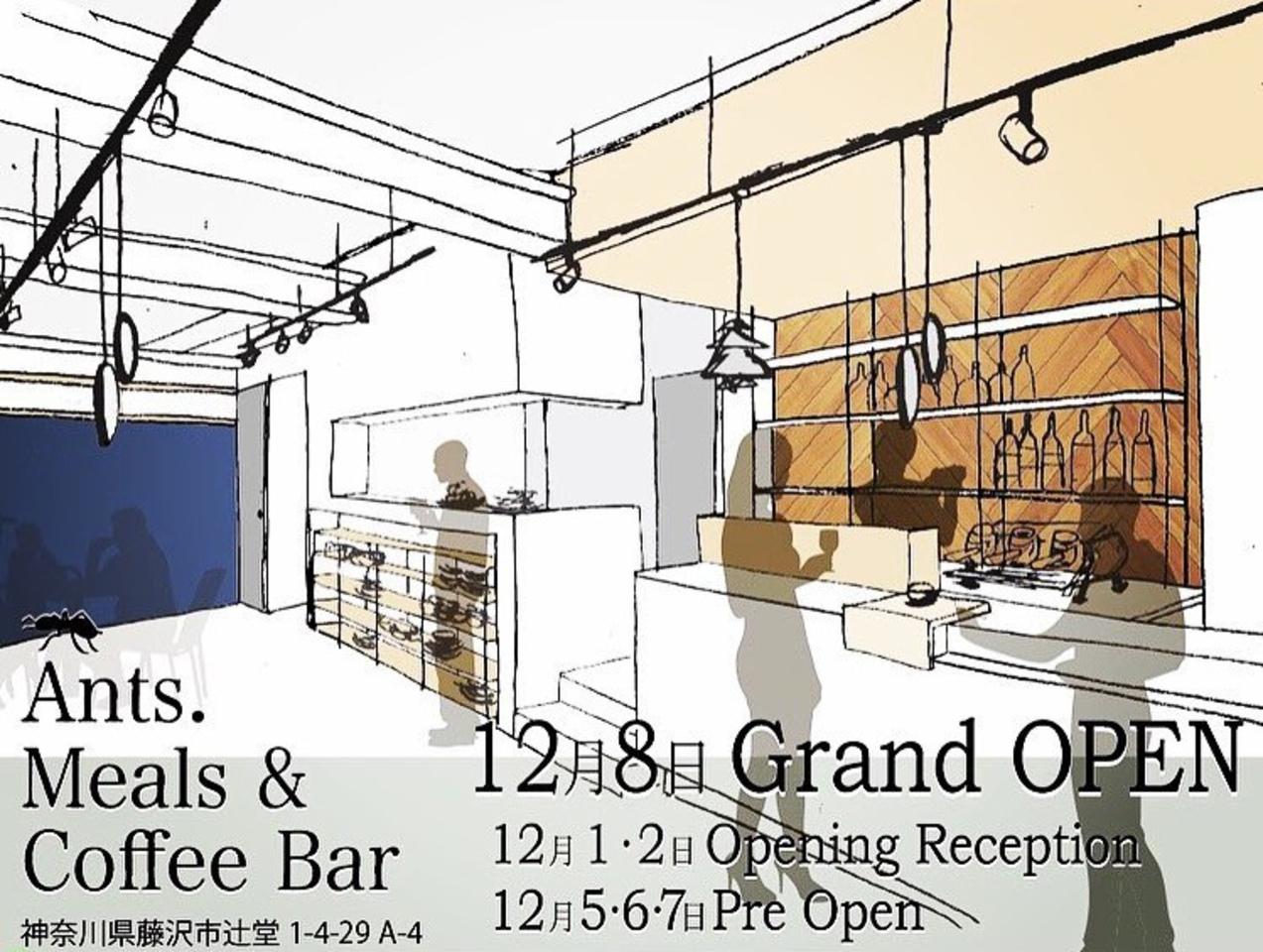 藤沢市の辻堂駅近くに「アンツミールズ&コーヒーバー」昨日オープンされたようです。