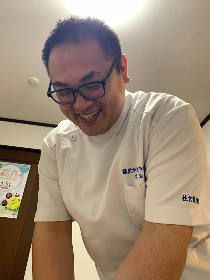 京都市北区スポーツ障害専門院