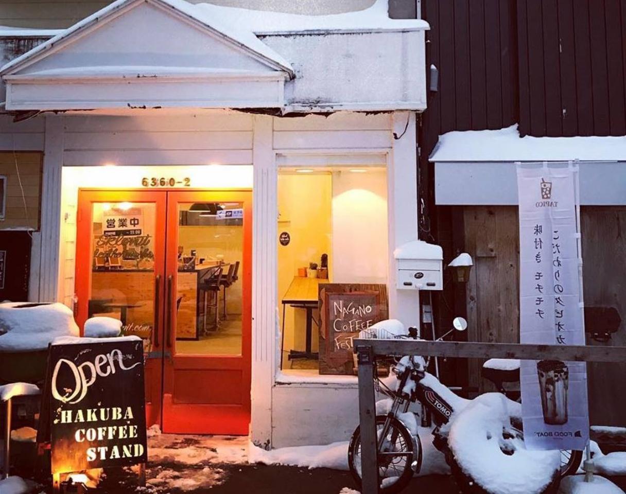ゲレンデ前に是非...白馬駅近くに『Hakuba Coffee Stand』本日グランドオープン