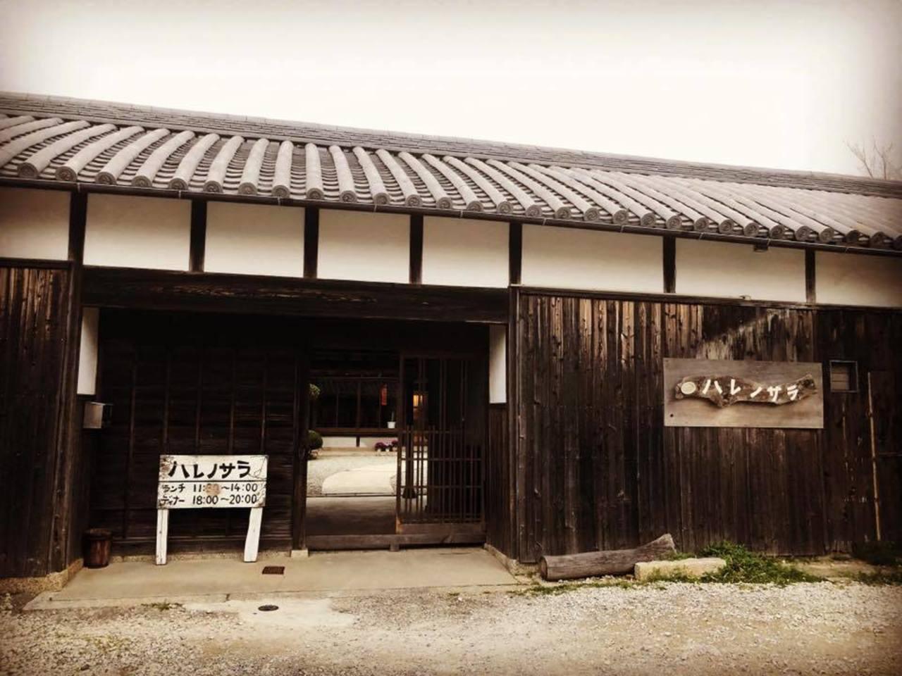 カラダにいいもの召し上がれ 。。。兵庫県淡路市木曽上の古民家レストラン『ハレノサラ』