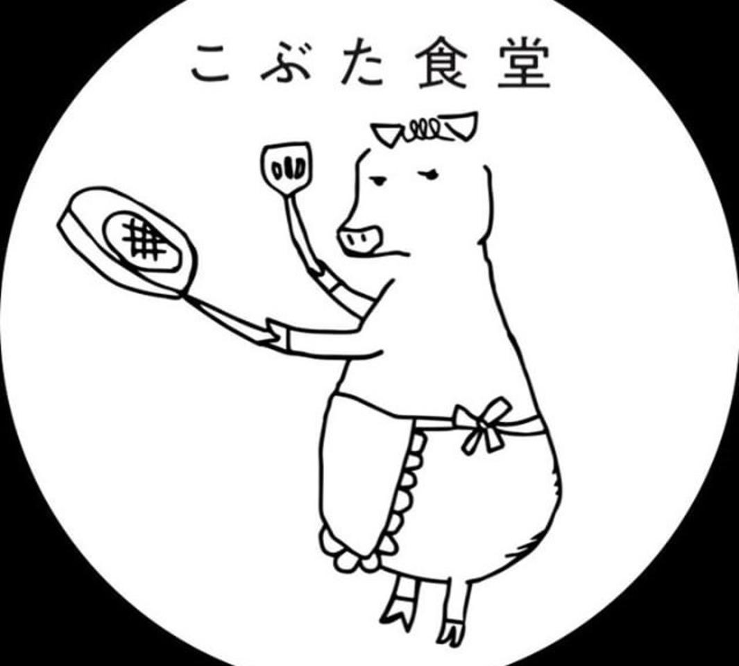 昭和感溢れる食堂...香川県観音寺市三本松町に「こぶた食堂」オープン