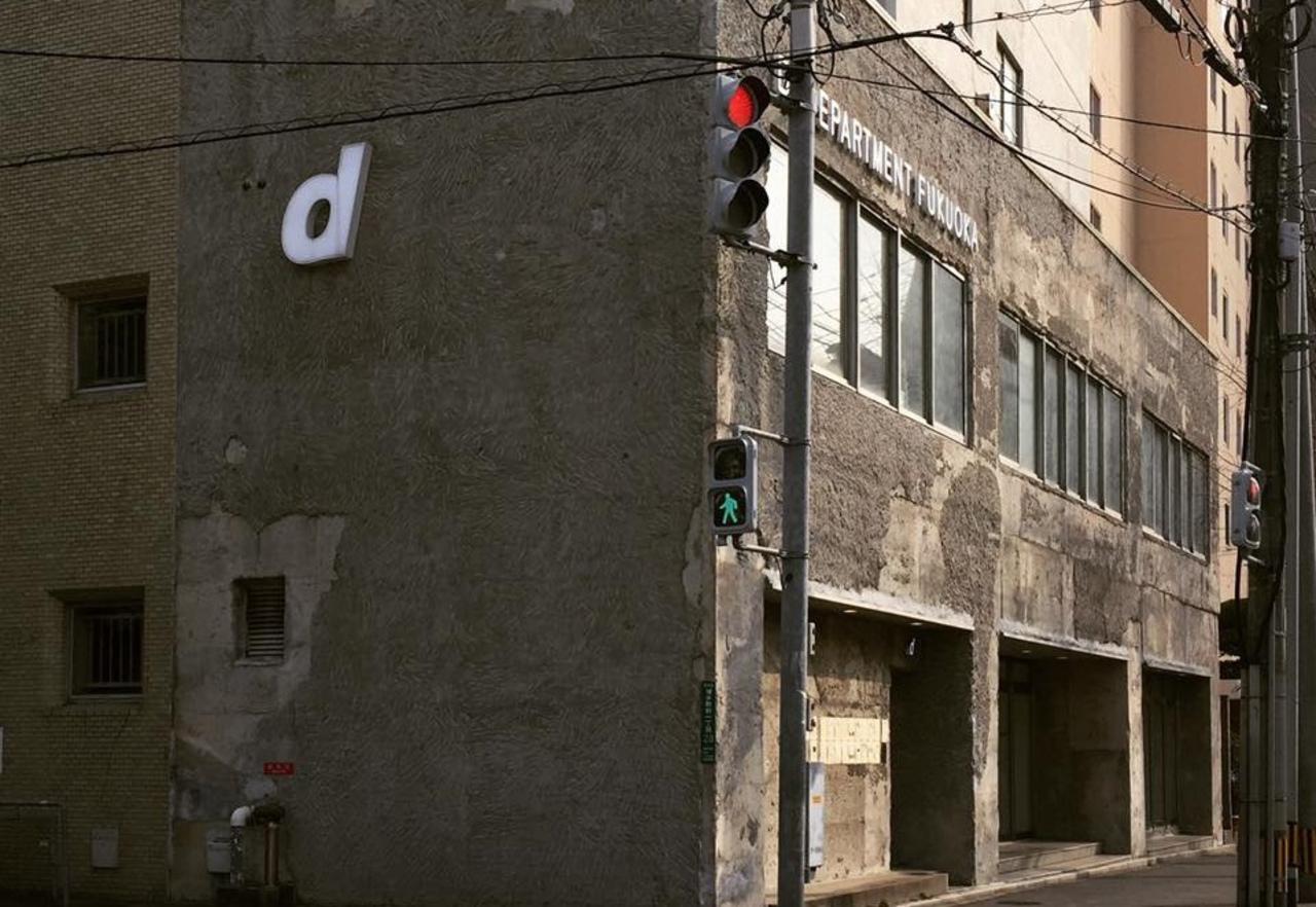 博多区博多駅前「D&DEPARTMENT FUKUOKA ダイニング」7/30に閉店になるようです。