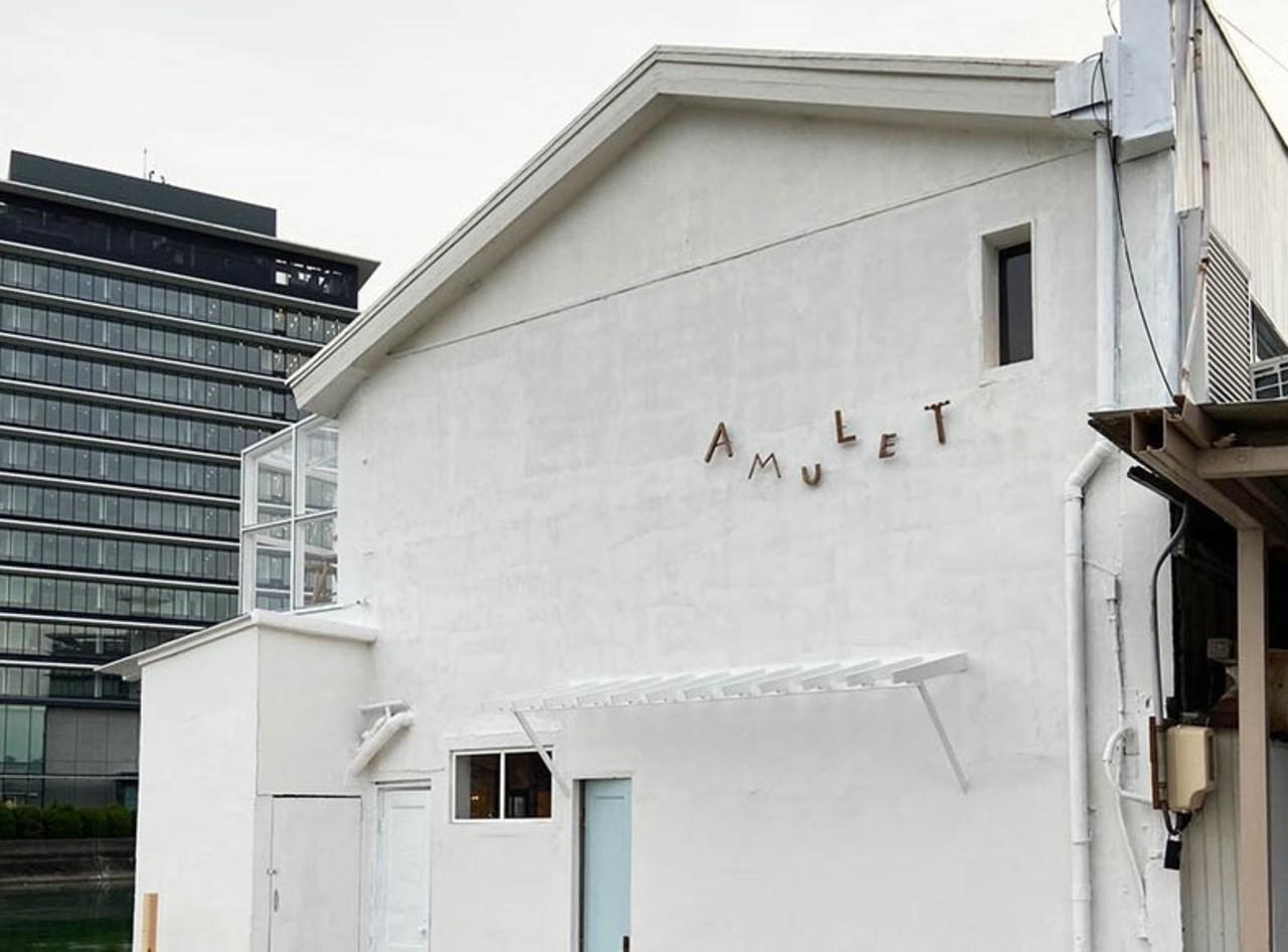 ギャラリーショップ+カフェ食堂。。三重県津市丸之内に『アミュレット』本日一部先行オープン