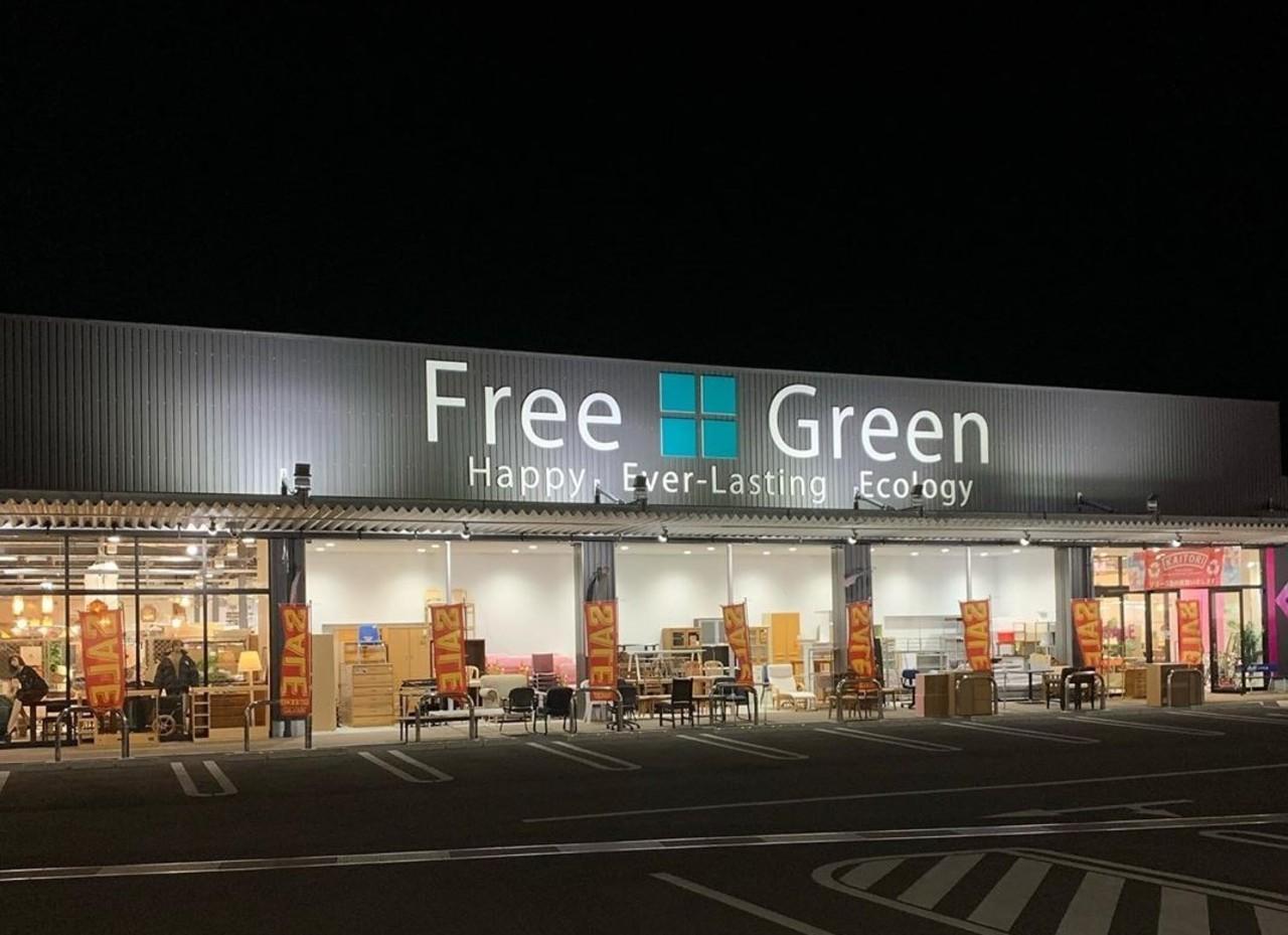 【 フリーグリーン向町店 】リサイクルショップ(山梨県甲府市)