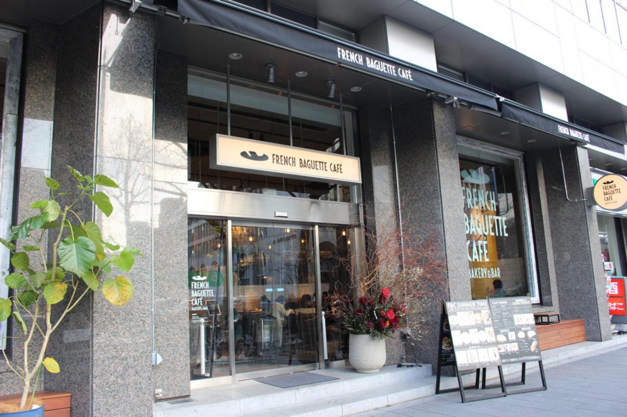 オールデイユースに使えるカフェ&バル...大阪市中央区淡路町3丁目の「フレンチバゲットカフェ」