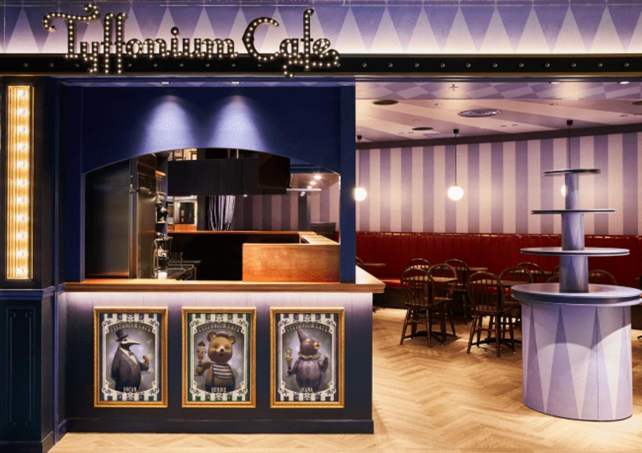 東京都渋谷区宇田川町の渋谷PARCOに「ティフォニウム・カフェ」11月22日オープン!