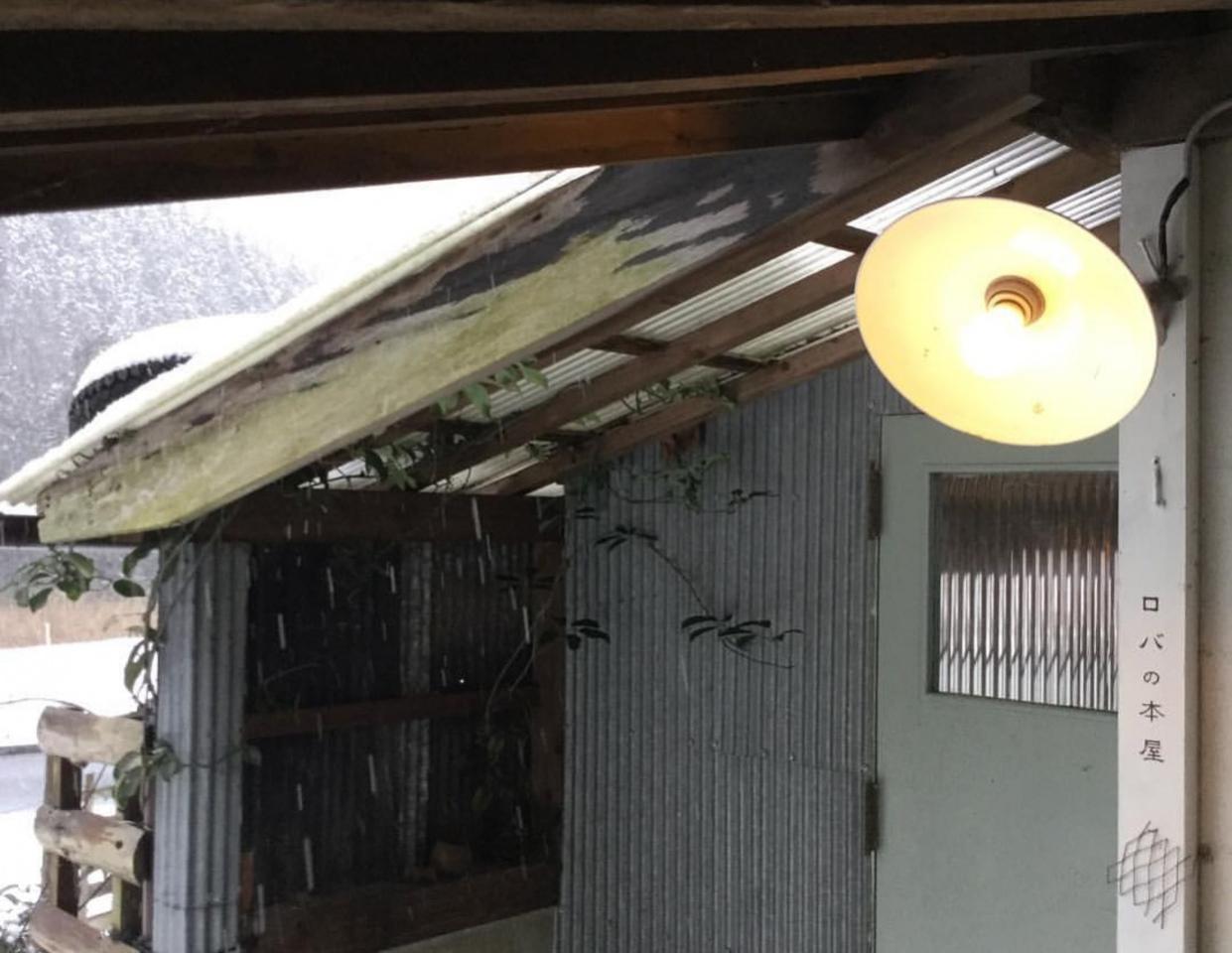 俵山のすみっこにある本屋と喫茶...山口県長門市俵山の『ロバの本屋』