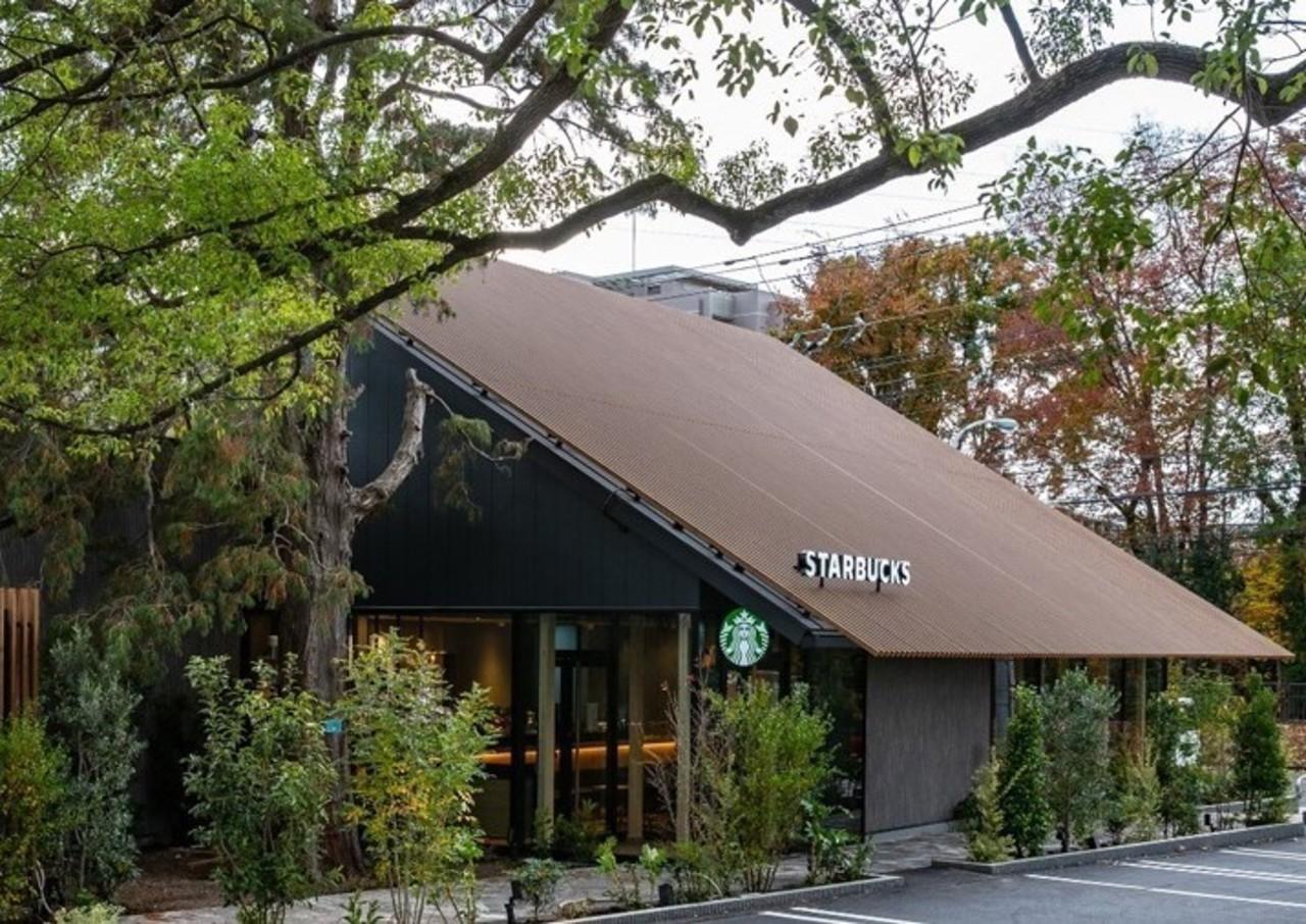 東京都西東京市新町5丁目に「スターバックスコーヒー西東京新町店」11月25日オープン!
