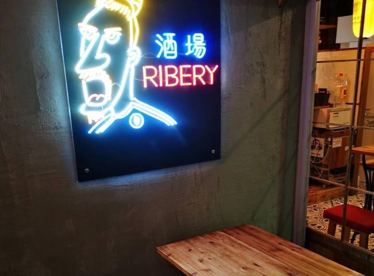 大阪市北区堂山町に魚と野菜と天ぷらと酒場「リベリー」が本日オープンのようです。