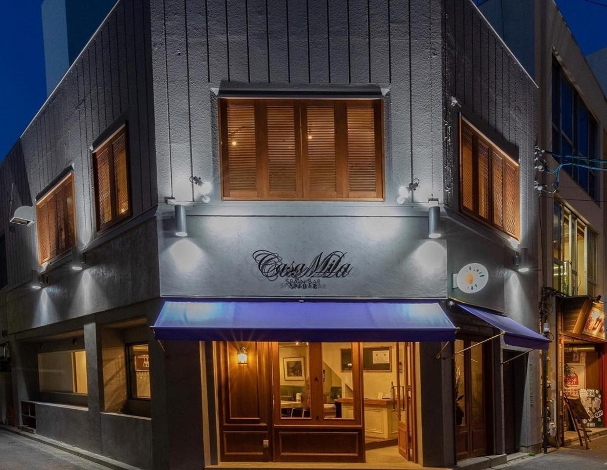本格スペイン料理店...広島県広島市中区大手町に「カサミラ大手町店」本日オープン