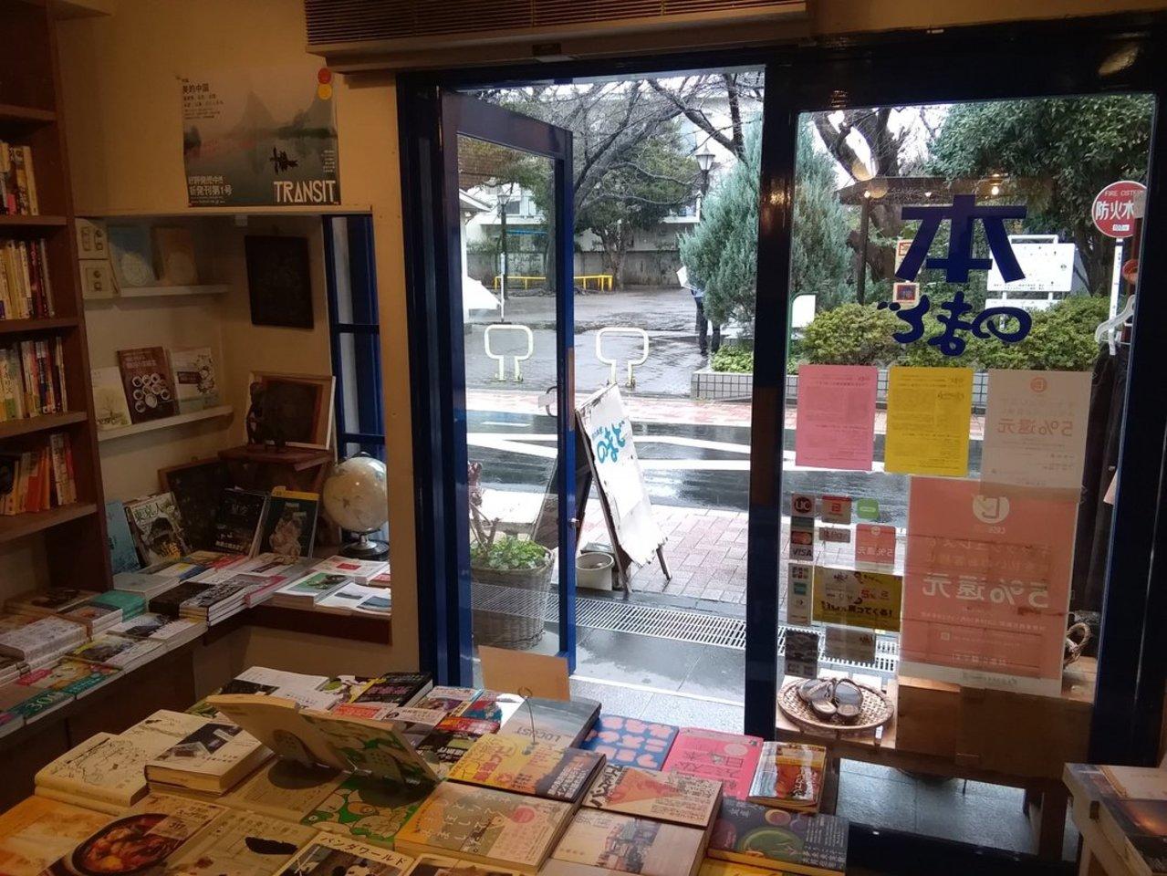 【 旅の本屋のまど 】旅の本屋(東京都杉並区)