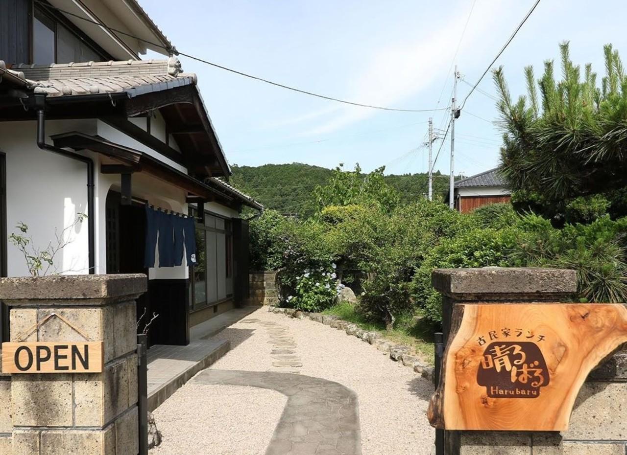 古民家ランチのお店。。兵庫県姫路市安富町安志に『晴るばる』本日オープン