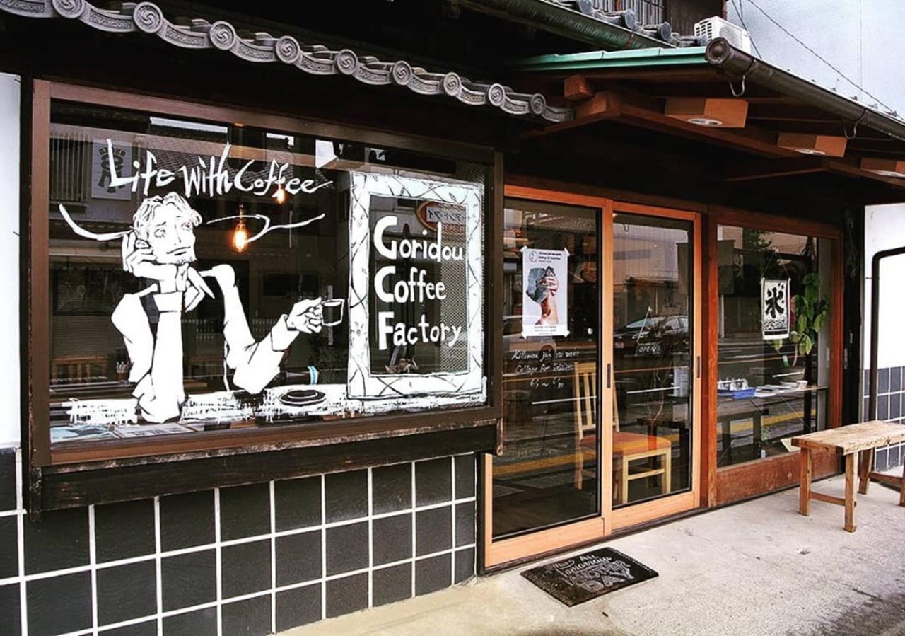 古民家とコーヒーとお酒とテクノと...栃木県栃木市万町の自家焙煎コーヒースタンド『悟理道珈琲工房』
