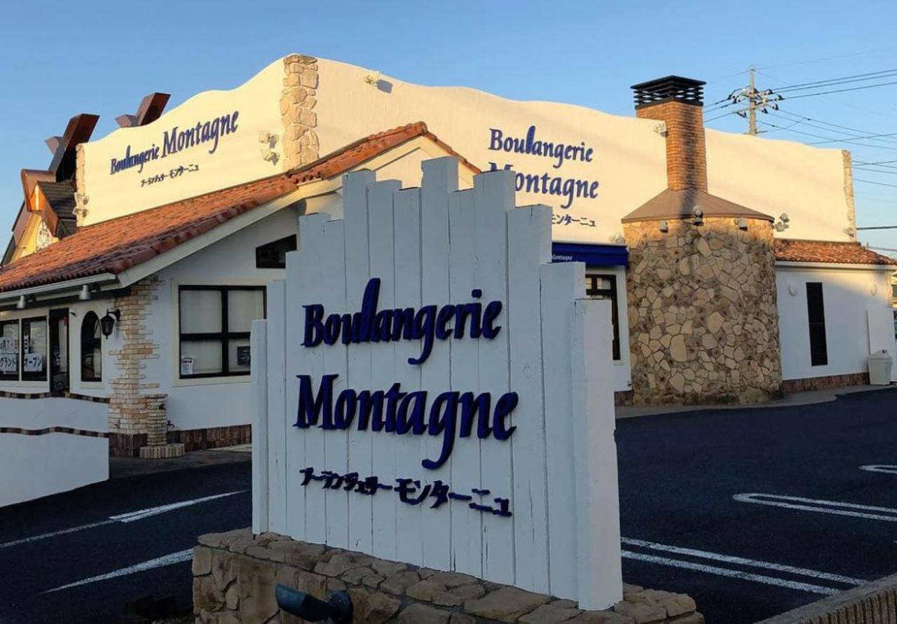 天然酵母を使用...茨城県ひたちなか市西光地に「ブーランジェリー モンターニュ」オープン