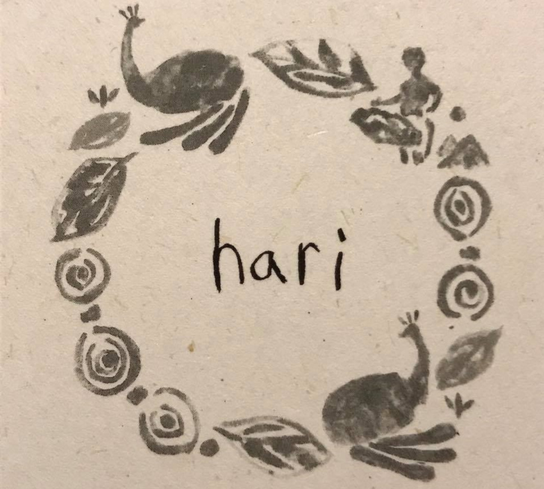 東京都大田区田園調布1丁目にシナモンロール専門店「ハリ」が本日グランドオープンのようです。