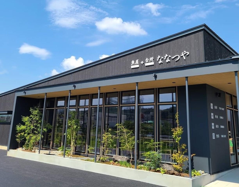 岡山県浅口郡里庄町大字里見に「魚屋+台所 ななつや」が昨日グランドオープンされたようです。