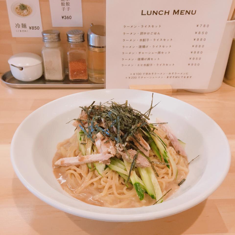 [西大路駅]ラーメンZenの冷麺