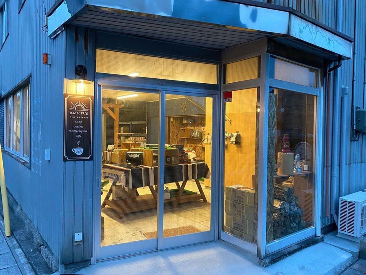 【 オソト雑貨 】アウトドアと防災用品の店(静岡県焼津市)3/29オープン