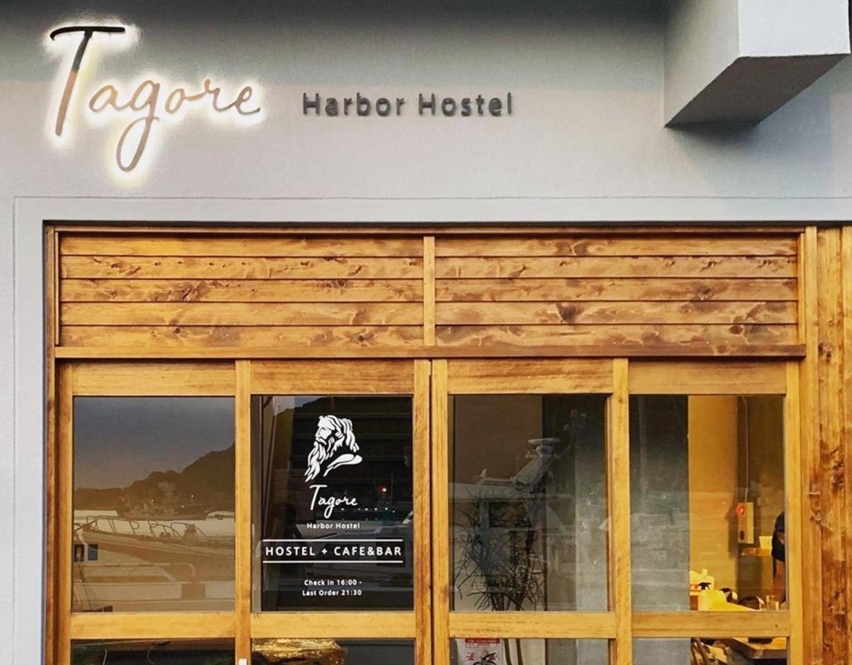 静岡県沼津市戸田にホステル+カフェ&バー「タゴール」オープン!