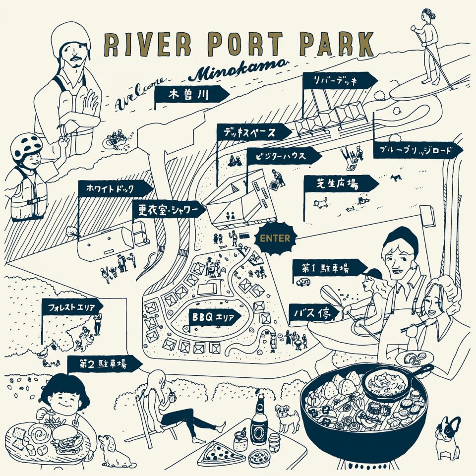 五感を刺激「RIVER PORT PARK MINOKAMO」GRAND OPEN!