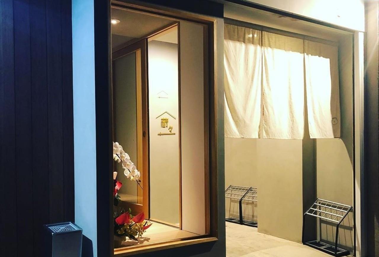 山口県周南市若宮町1丁目に居酒屋「蔵々 周南店」が昨日グランドオープンされたようです。