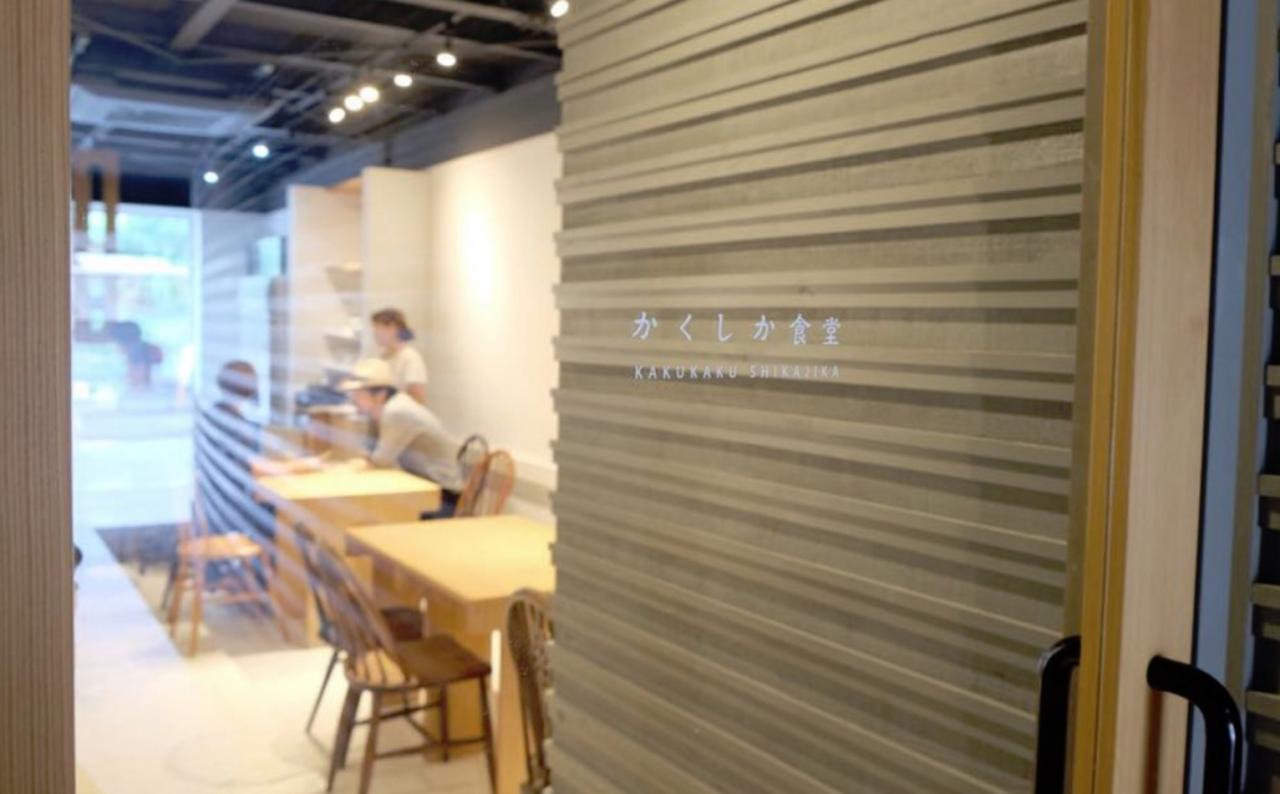 朝ごはんと昼ごはんの店...津市東丸之内に『かくしか食堂』10/1グランドオープン