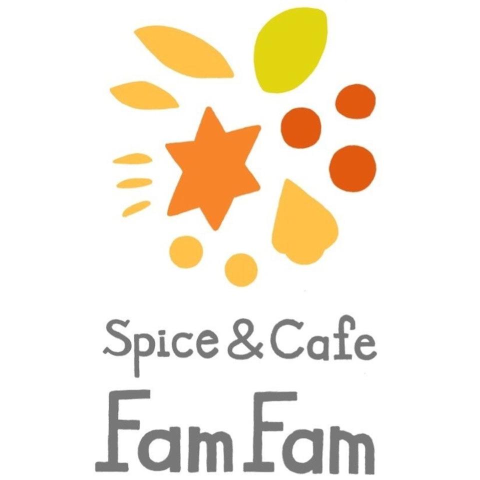 スパイス&カフェ...渋谷区代官山町のSodacco2Fに『ファムファム』本日オープン