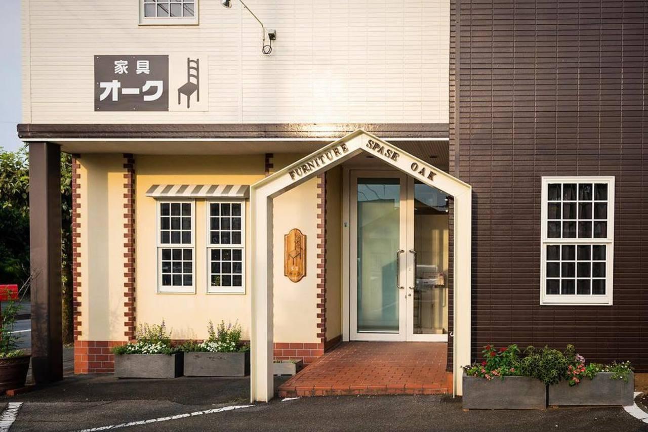 【 家具のオーク 】無垢材家具専門店(山梨県南アルプス市)