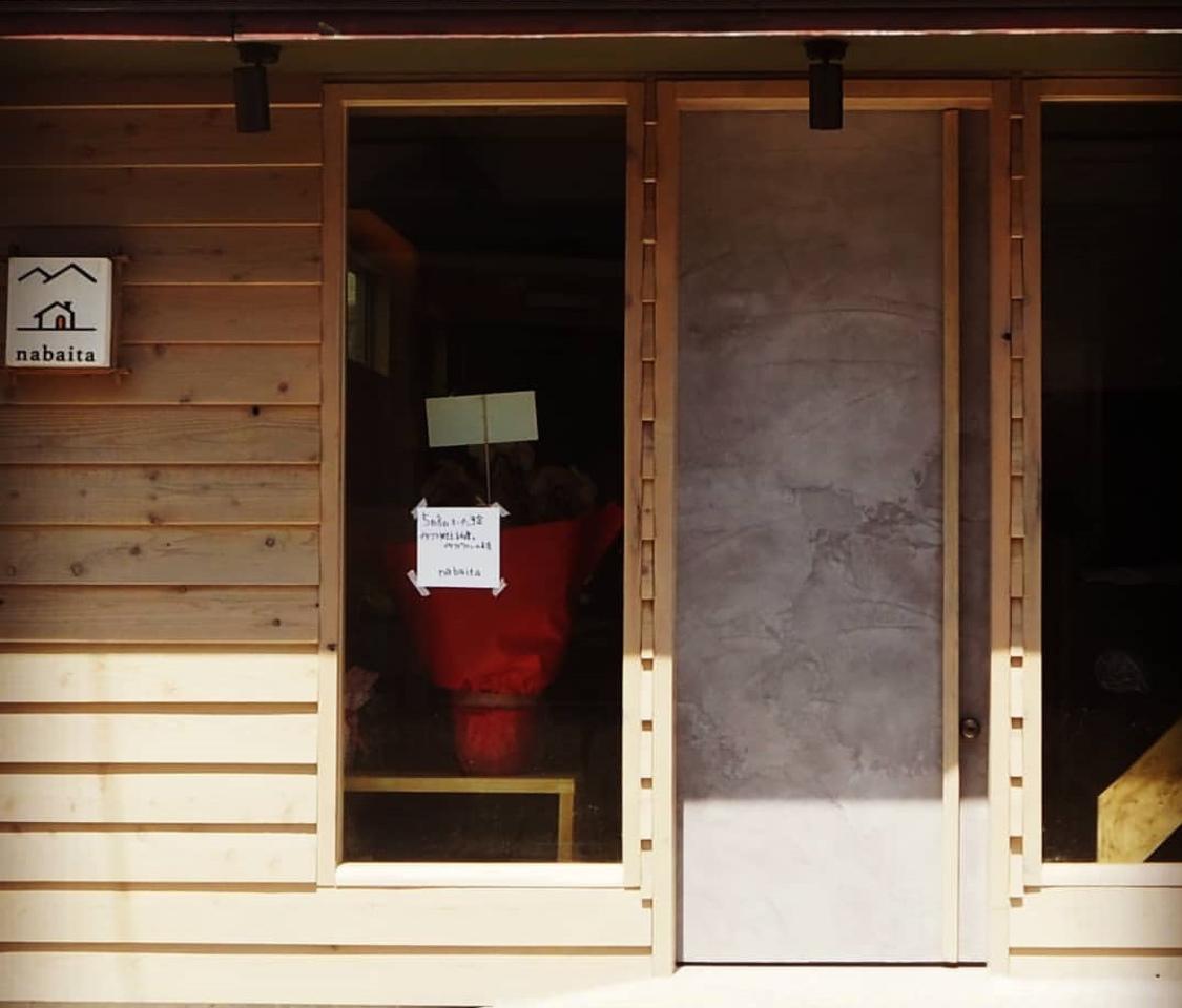 新潟市中央区の関屋駅近くにちいさな食堂「ナバイタ」が5/8にオープンされたようです。